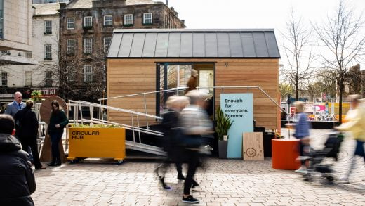 Circular hub - showing the outside / interactive installations and visitors